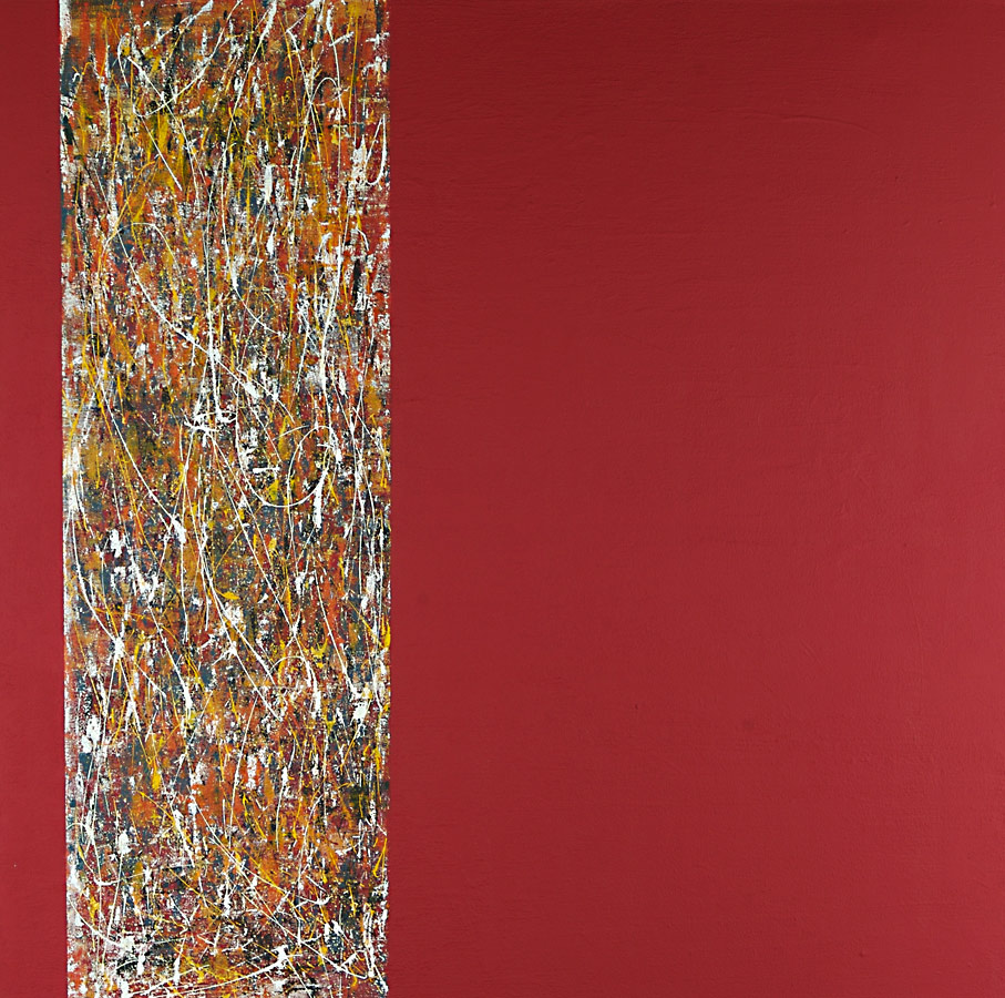 Interior series - Abstract 122 - Karla Higueros