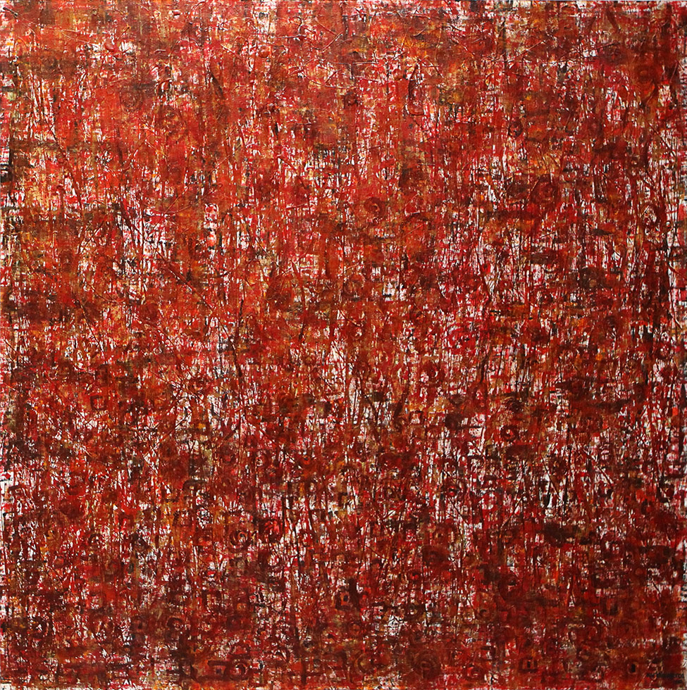 1000 Windows to Change series - The Red Fury of Nature - Karla Higueros