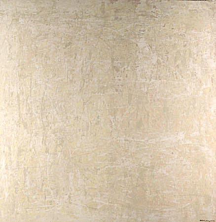 Saudade Dois series - Abstract 102 - Karla Higueros