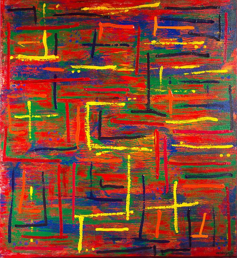 SeCuEnCia series - Abstract 732 - Karla Higueros