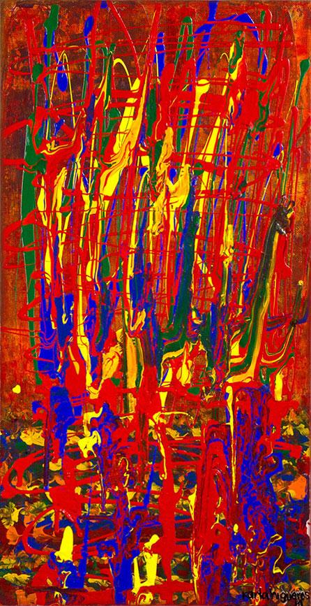 SeCuEnCia series - Abstract 735 - Karla Higueros
