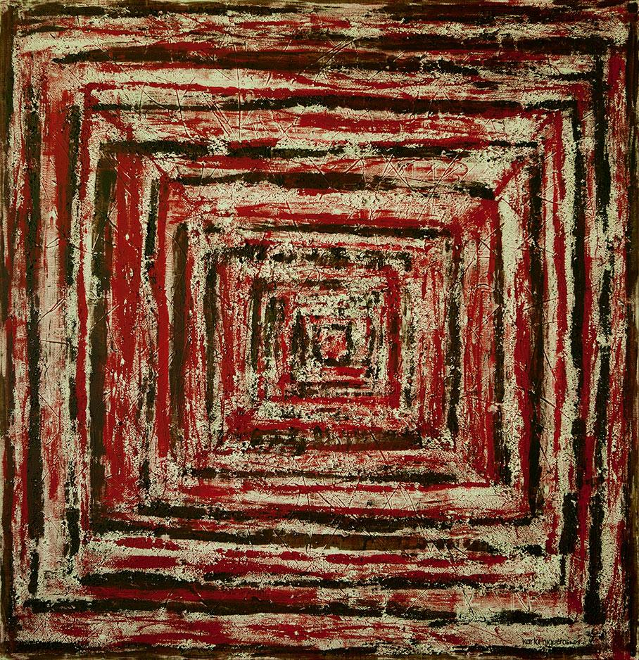 Vida x Circunstancias / Tiempo series - Abstract 310 - Karla Higueros